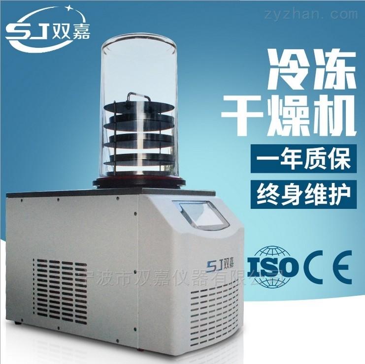 台式冷冻干燥机价格
