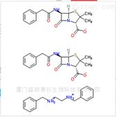 苄星青霉素|1538-09-6|抗生素类药