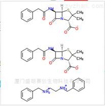 芐星青霉素|1538-09-6|抗生素類藥