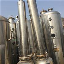 二手2吨双效三效不锈钢浓缩外循环蒸发器