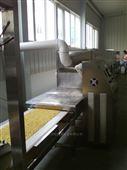 鸡精微波干燥灭菌线 鸡精烘干机