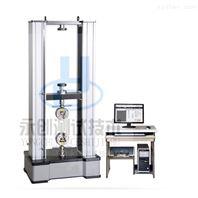 铝塑管抗拉强度试验机