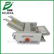 广州台式折页设备四会自动折纸机低价热销