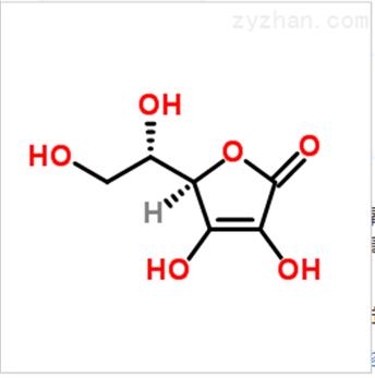 供维生素C|优质保健品药长期现货直销