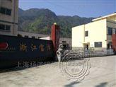 反应釜配套使用100KW电蒸汽锅炉
