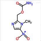 供罗硝唑|抗寄生虫药原料药长期稳定在售