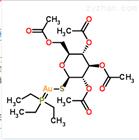 金诺芬|34031-32-8|消炎镇痛类药