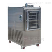 玛卡冷冻干燥机