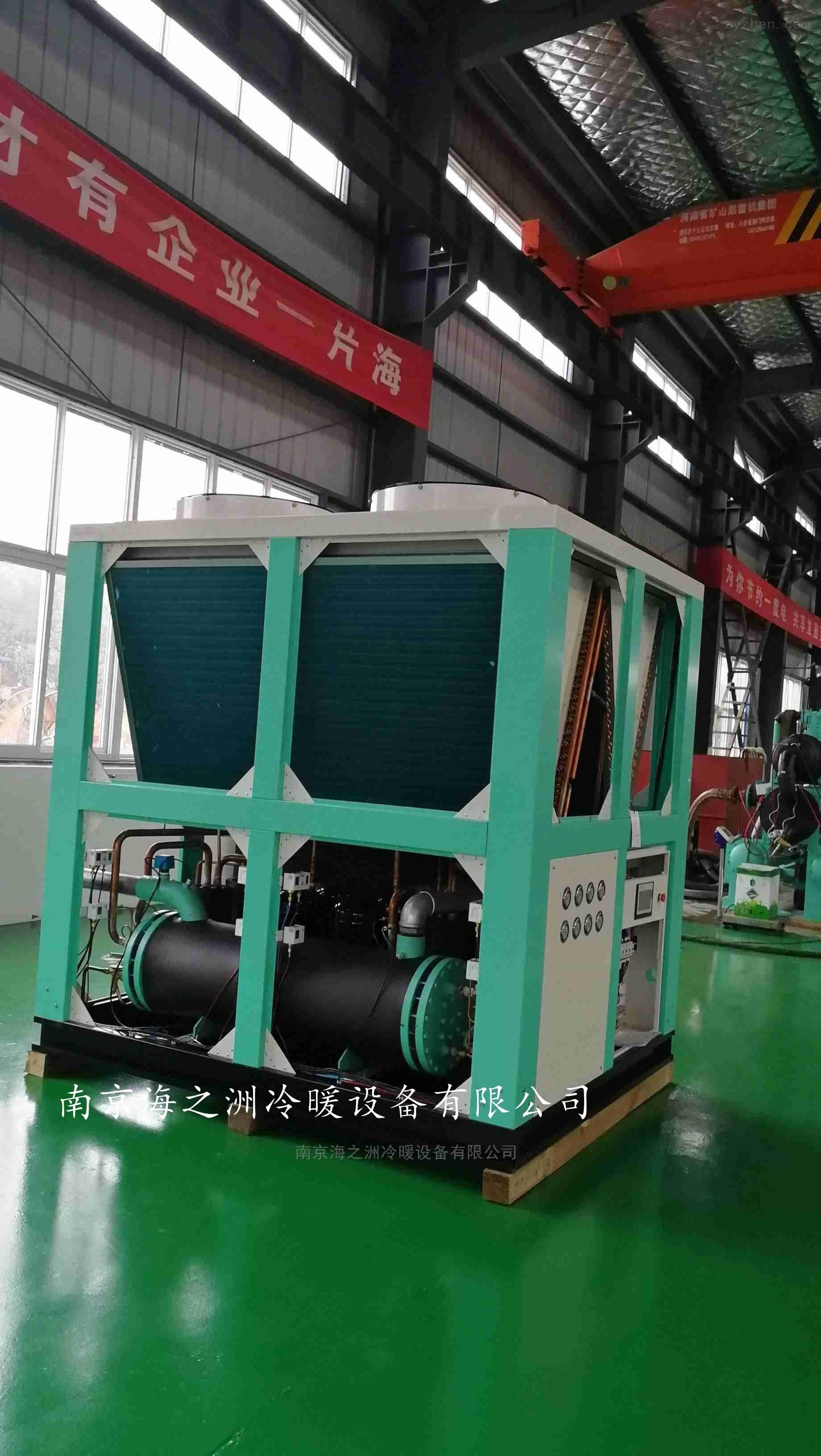 HZS-480AD风冷螺杆式热泵冷热水机组