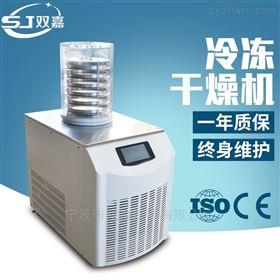 SJIA-18N-50A压盖型冷冻式干燥机