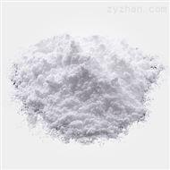 工业级原料供应对羟基苯甲醛厂家直销