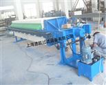 上海隔膜压榨压滤机