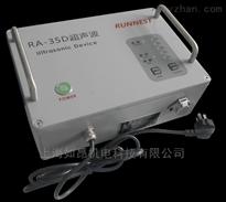 RA-35D超聲波發生器哪里有賣