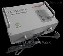 RA-35D超声波发生器哪里有卖