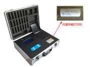 河南安徽水質重金屬多參數檢測儀