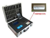 河南安徽水质重金属多参数检测仪