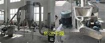 WFJ-15辣椒專用超微粉碎機生產線