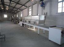 揚州二手高效沸騰干燥機