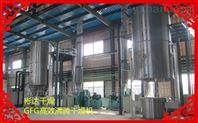 GFG高效沸腾干燥机性能特点