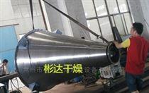活性炭專用雙螺旋錐形混合機