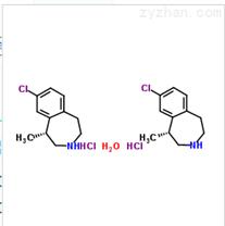 右旋氯卡色林盐酸盐半水合物 |原料药