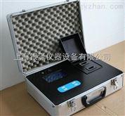 H5B-3F COD檢測儀