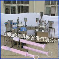 栓剂灌装封口机 凝胶组合定量灌装机