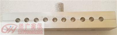 小型手动栓剂模——湖南价格