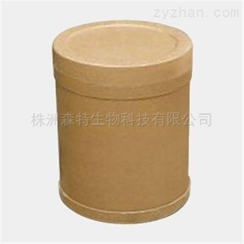 乙酰乙酸叔丁酯医药中间体cas:1694-31-1