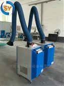 焊接烟尘处理设备消除过滤净化器加工厂家