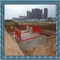 广西广东内蒙方净厦门供应专业生产洗车台