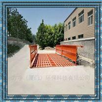 广西广东内蒙台湾方净厦门供应洗车台厂家