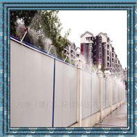 厦门方净混凝土制品厂工地广告围挡喷淋系统