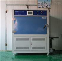 深圳冷熱沖擊試驗機