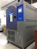 自动化恒温恒湿淋膜箱