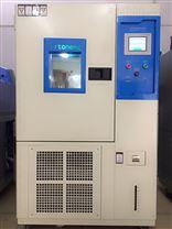 恒温恒湿环境试验箱设备