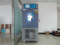 廣州小型恒溫恒濕試驗箱
