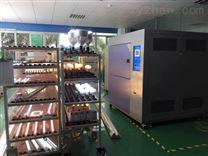 東莞高低溫冷熱沖擊試驗箱/惠州高低溫冷熱沖擊試驗箱