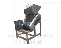 粗粉碎機專業生產