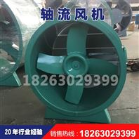 T35-11低噪声轴流风机_耐磨风机