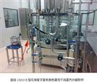 蒸汽冷凝换热器厂家