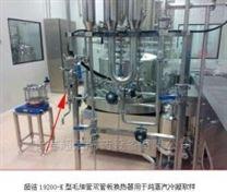 CJ系列蒸汽冷凝换热器