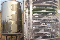 PC树脂盘式干燥机