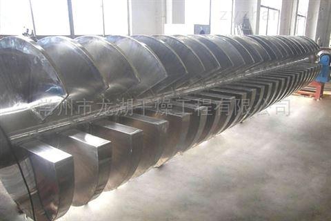 150㎡造纸污泥双桨叶干燥机