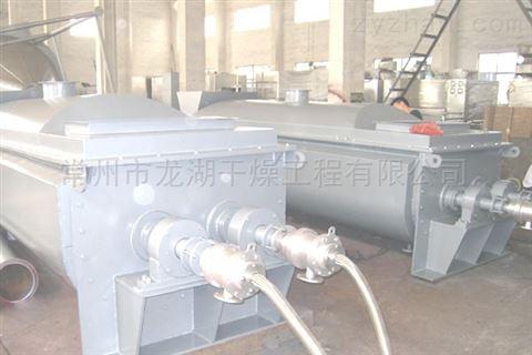 印染污泥空心桨叶干燥机JYG-200