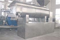 低聚物空心桨叶式干燥机