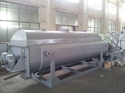 生化污泥JYG-80m2双桨叶干燥机
