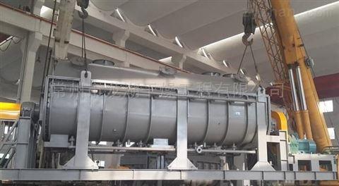 轻质碳酸镁空心桨叶干燥机