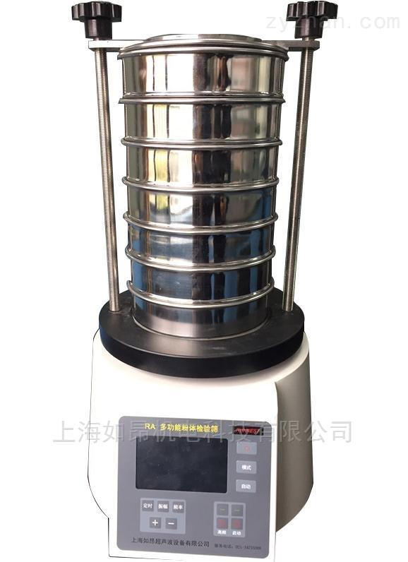 高精度三维超声波检验筛