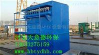 DMC型系列脉冲袋式除尘器 高效粉尘除尘设备